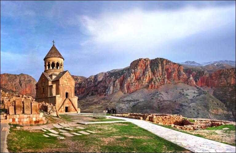 The Armenian Culture